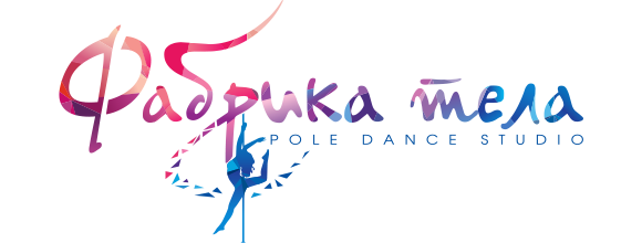 LOGO-POLE-DANCE